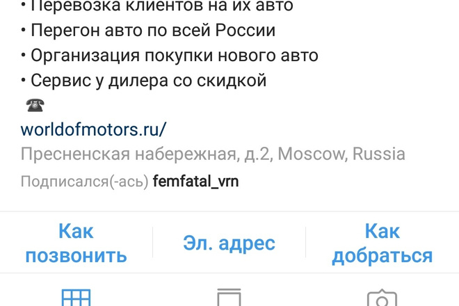 Оформлю instagram. Шапка профиля, аватар, обложка вечных сториз, баннеры 14 - kwork.ru