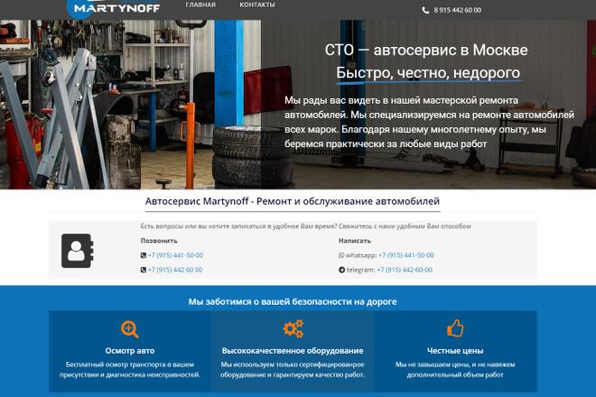 Создам сайт на CMS Joomla 4 - kwork.ru