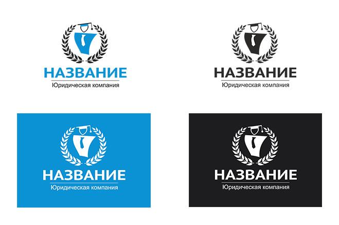 Здесь создают логотипы 17 - kwork.ru