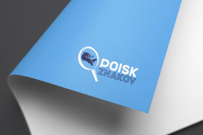 Современный логотип. Исходники в подарок 10 - kwork.ru