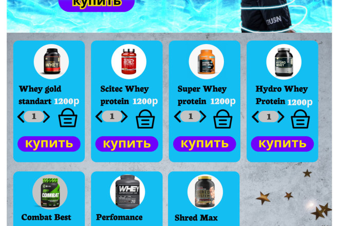 Нарисую макет сайта 4 - kwork.ru