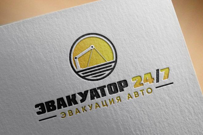Сделаю логотип в круглой форме 61 - kwork.ru