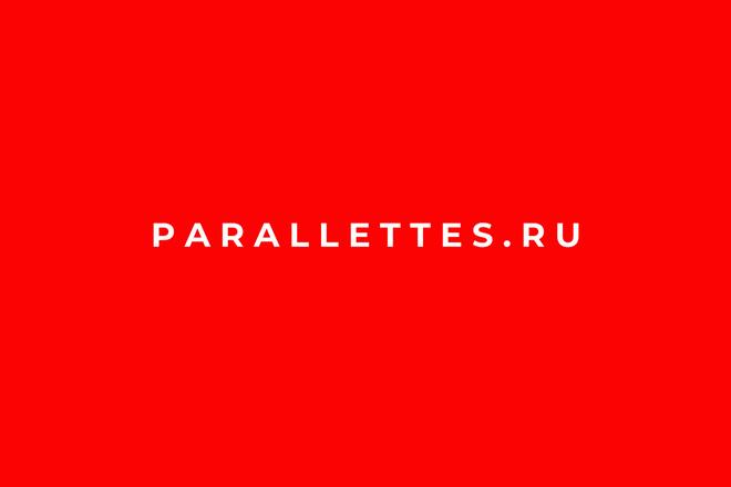 Переведу в вектор растровое изображение 1 - kwork.ru