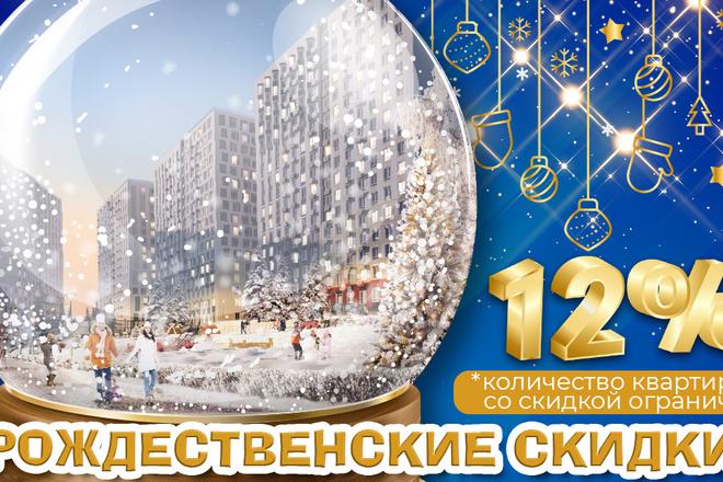 Разработка баннеров для Google AdWords и Яндекс Директ 8 - kwork.ru