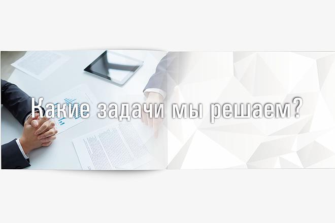 Разработаю Маркетинг Кит, для личных встреч и рассылки 142 - kwork.ru