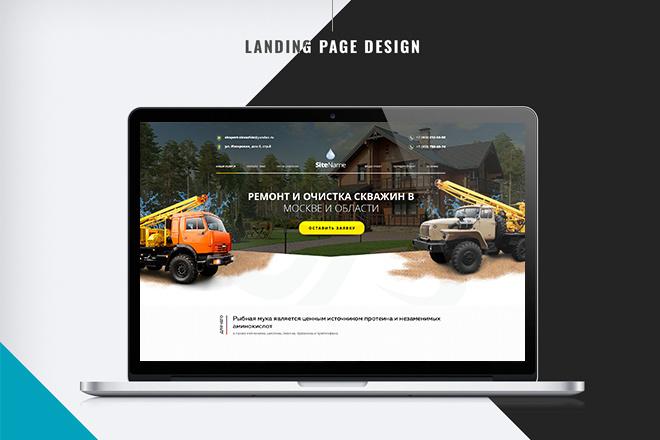 Первый экран Landing Page 11 - kwork.ru