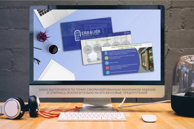 Дизайн Бизнес Презентаций 17 - kwork.ru