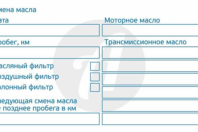 Макет визитки 13 - kwork.ru
