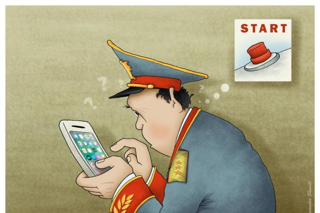 Нарисую карикатуру или ироническую иллюстрацию к тексту 9 - kwork.ru
