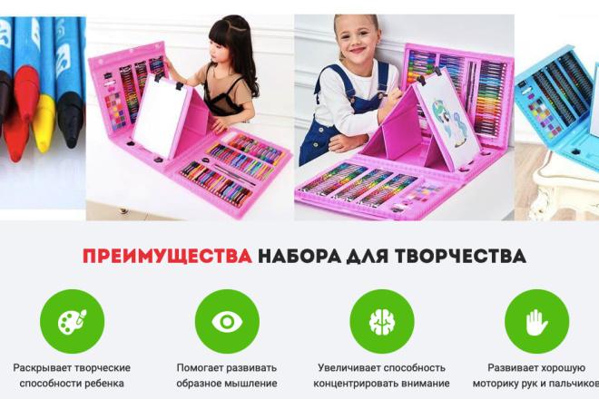 Скопирую Landing page, одностраничный сайт и установлю редактор 51 - kwork.ru