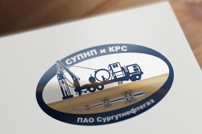 Сделаю логотип в трех вариантах 25 - kwork.ru