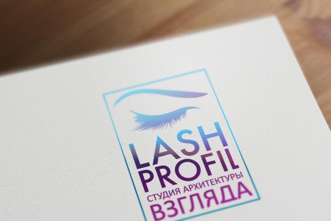 Сделаю логотип в трех вариантах 51 - kwork.ru