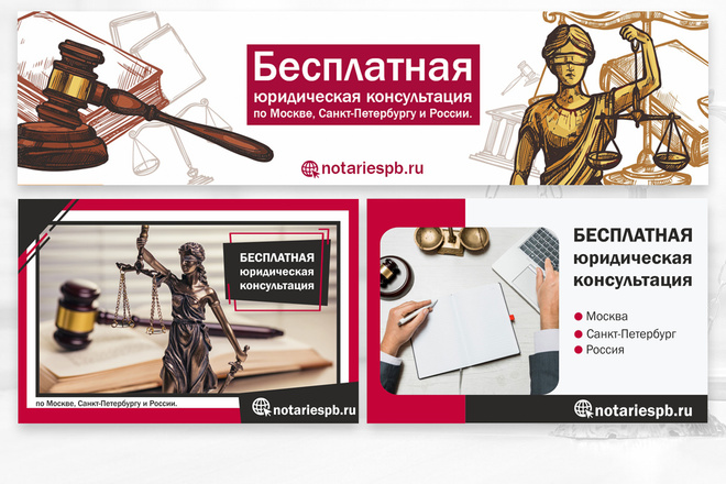 Обложка + ресайз или аватар 80 - kwork.ru