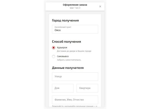 Доработаю мобильную версию сайта 2 - kwork.ru