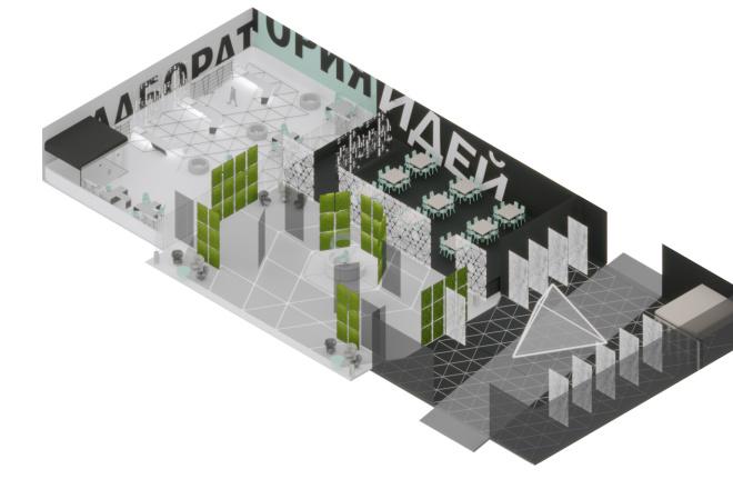 Визуализация интерьера 7 - kwork.ru