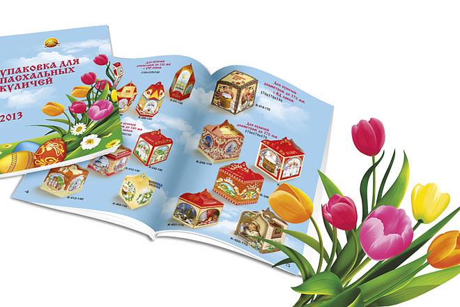 Создам дизайн каталога для Вашего бизнеса 4 - kwork.ru