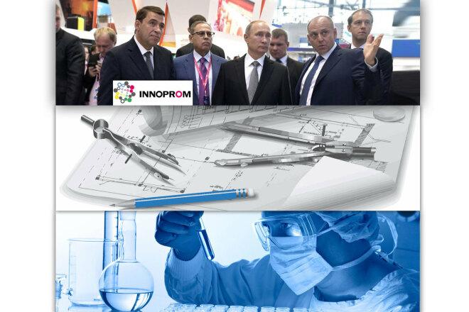Web баннер для сайта, соцсети, контекстной рекламы 12 - kwork.ru