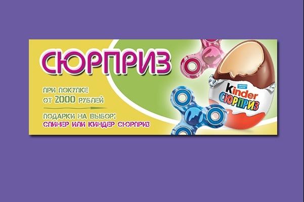 Сделаю ВЕБ баннер любой тематики 48 - kwork.ru