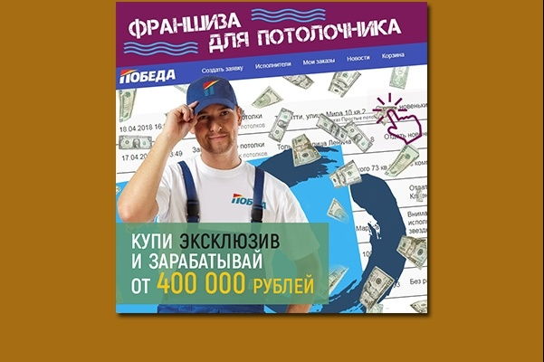 Сделаю ВЕБ баннер любой тематики 49 - kwork.ru