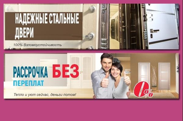 Сделаю ВЕБ баннер любой тематики 53 - kwork.ru