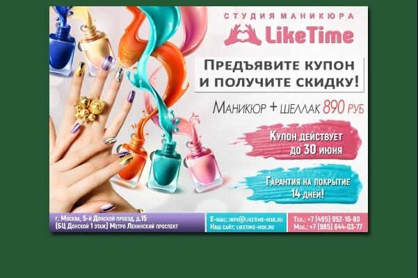 Сделаю ВЕБ баннер любой тематики 40 - kwork.ru