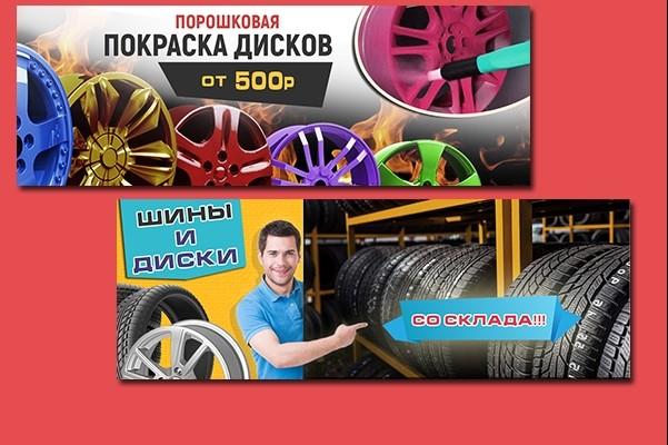 Сделаю ВЕБ баннер любой тематики 37 - kwork.ru