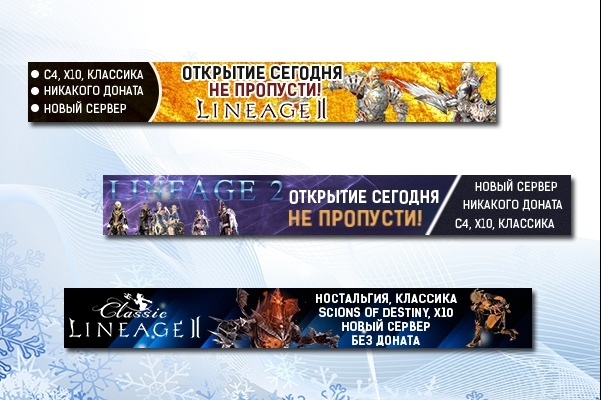 Сделаю ВЕБ баннер любой тематики 86 - kwork.ru