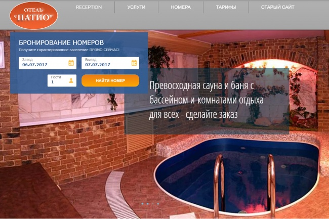 Создание сайтов на конструкторе сайтов WIX, nethouse 101 - kwork.ru