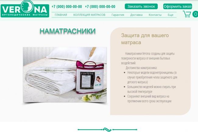 Создание сайтов на конструкторе сайтов WIX, nethouse 99 - kwork.ru