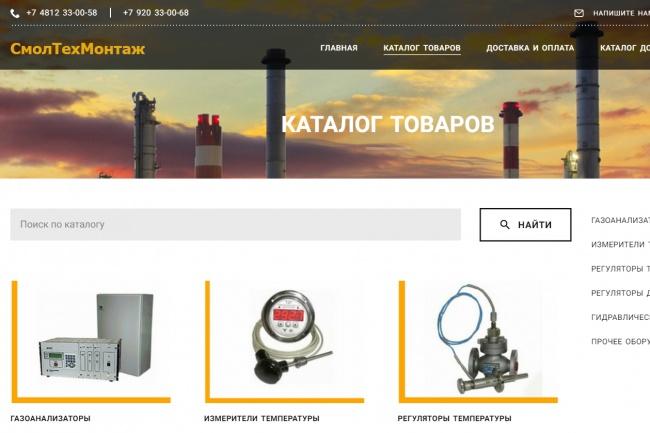 Создание сайтов на конструкторе сайтов WIX, nethouse 95 - kwork.ru