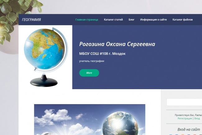 Создание сайтов на конструкторе сайтов WIX, nethouse 83 - kwork.ru