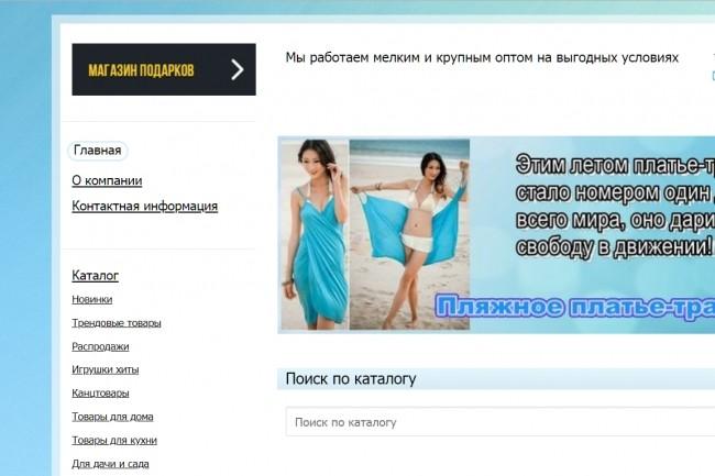 Создание сайтов на конструкторе сайтов WIX, nethouse 62 - kwork.ru