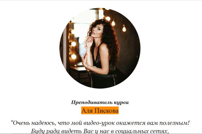 Качественная копия лендинга с установкой панели редактора 96 - kwork.ru