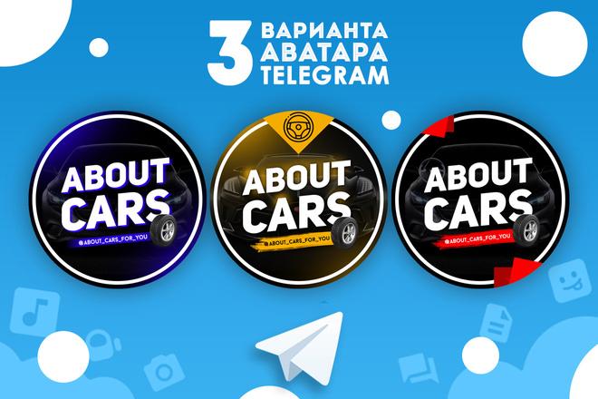 Оформление Telegram 40 - kwork.ru