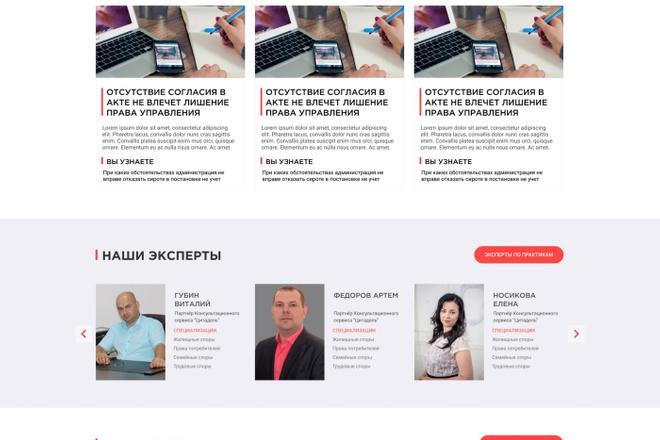 Уникальный дизайн сайта для вас. Интернет магазины и другие сайты 43 - kwork.ru