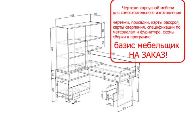 Проект корпусной мебели, кухни. Визуализация мебели 6 - kwork.ru