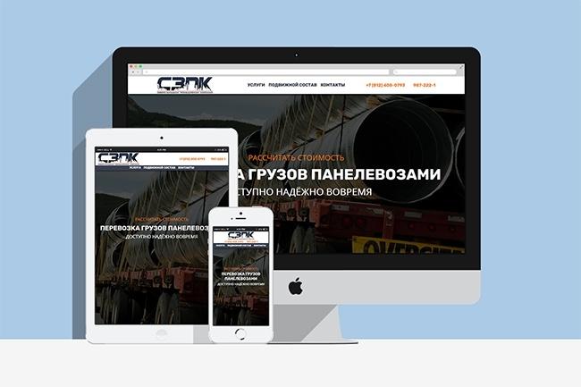 Сделаю лендинг с уникальным дизайном, не копия 61 - kwork.ru