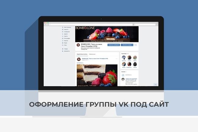 Сделаю лендинг с уникальным дизайном, не копия 55 - kwork.ru