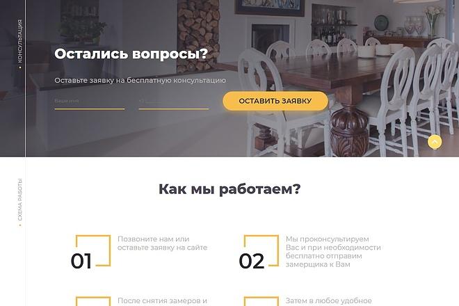 Сайт под ключ. Landing Page. Backend 203 - kwork.ru
