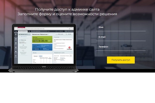 Верстка сайта по psd макету 3 - kwork.ru