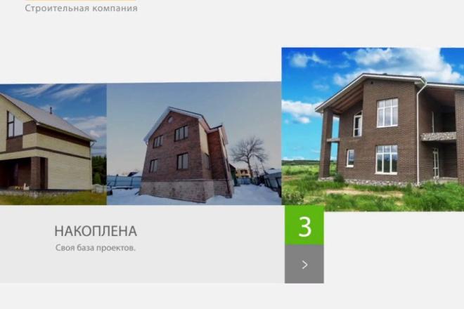 Дизайн презентации в PowerPoint 2 - kwork.ru
