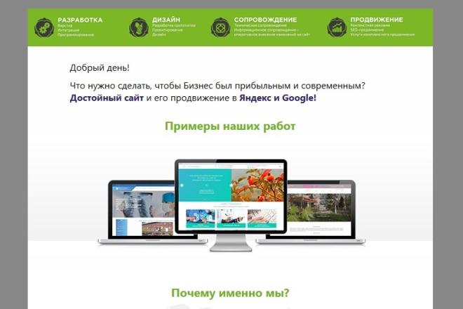 Сделаю адаптивную верстку HTML письма для e-mail рассылок 100 - kwork.ru