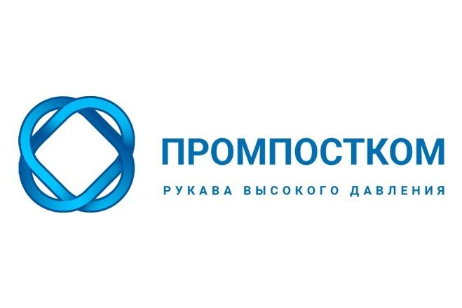 Создам простой и стильный логотип 3 - kwork.ru