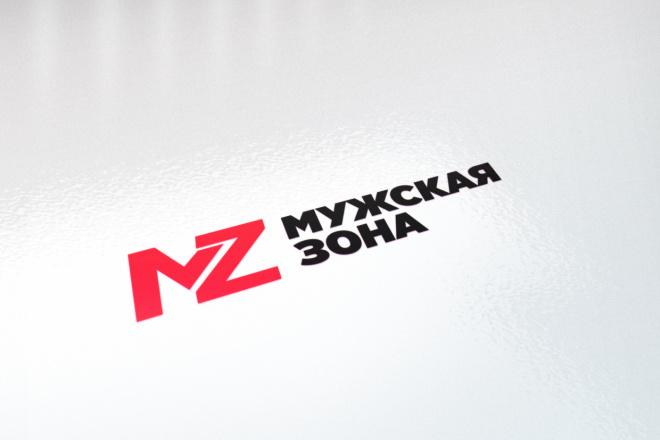 Сделаю стильные логотипы 9 - kwork.ru