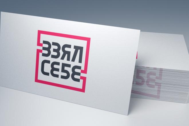 Создам креативный, трендовый лого 1 - kwork.ru
