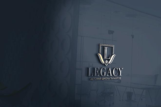 Создам качественный логотип 82 - kwork.ru