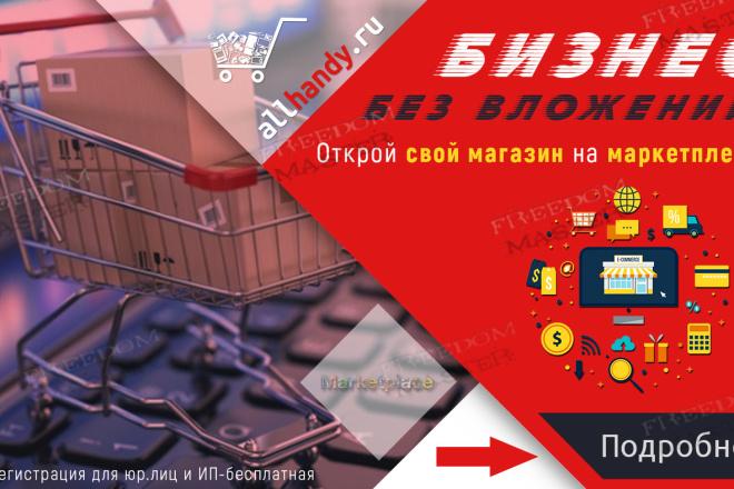 Разработаю 3 promo для рекламы ВКонтакте 57 - kwork.ru