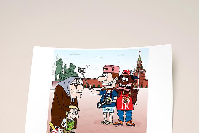 Нарисую для Вас иллюстрации в жанре карикатуры 191 - kwork.ru