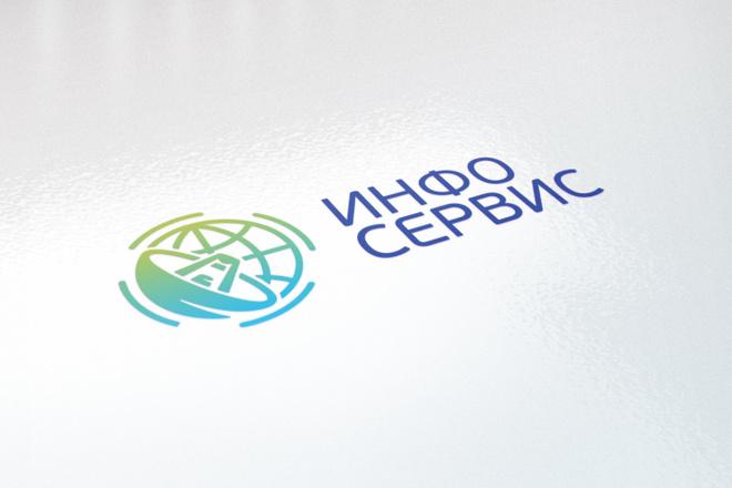 Логотип в 3 вариантах, визуализация в подарок 27 - kwork.ru