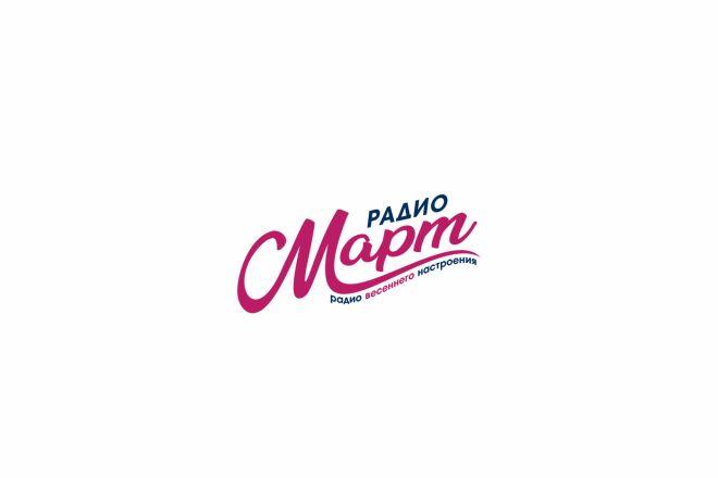 Креативный логотип со смыслом. Работа до полного согласования 3 - kwork.ru